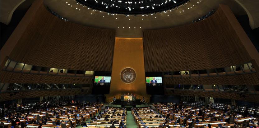 hémicycle des représentants à l'ONU lors des débats sur le climat à New York