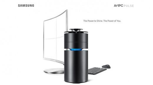 Nouvel ArtPC Pulse de Samsung